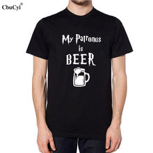 a8fd7731 My patronus is beer Funny T Shirt Oktoberfest Beer Party T-Shirt Beer Party  Tee