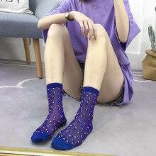 Tulle Socks Womens Short Silk Leopard Sheer Transparent Socks Chaussettes Femme Streetwear Summer 2019 Sesame Street Socks
