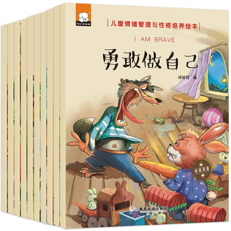 Image 2 - 10 шт. детские книги с рисунками для обучения и развития личности, для раннего развития, сказочные книги на китайском и английском языках-in Книги from Офисные и школьные принадлежности