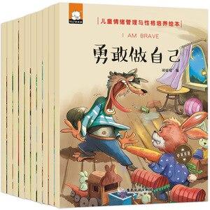 Image 2 - 10 шт., детские книги для обучения эмоциональному управлению