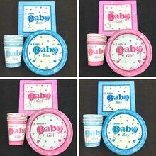 Little Baby girl boy theme 20pcs paper cups+20pcs plates+20pcs napkins kids favors birthday party Tableset decoration