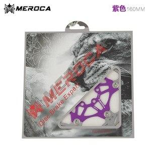 MEROCA MTB горный велосипед плавающий диск велосипедные тормозные колодки шесть гвоздей тормозной диск 180 160 мм 203