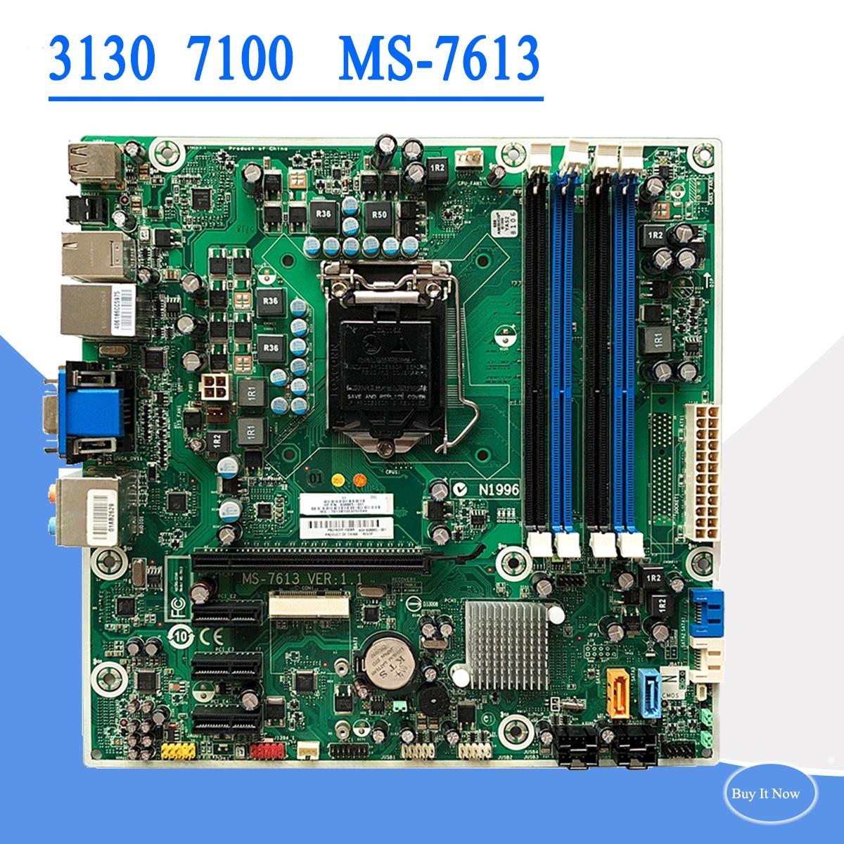 608885-001 MS-7613 Original Pour HP 3130 7100 MS-7613 H57 bureau carte mère socket LGA1156 DDR3 608885-001