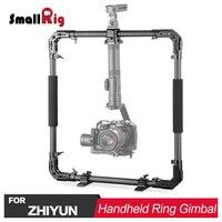 SmallRig DSLR Camera Video Shooting Handheld Ring for Zhiyun Crane 2 / Crane V2 / Crane Plus Gimbal 2154