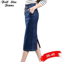 4Xl 7Xl Xs Plus Size Denim Rok Vrouwen Casual Push Up hoge Taille Potlood Jeans Rokken Split Terug Slim Hip Lange Stretch rokken