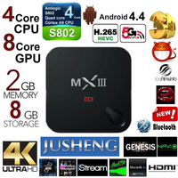 JUSHENG MXIII MX3 4K TV Box Quad Core Amlogic S812 Cortex A9 2GB/8GB Android 4.4 Wifi 4K 3D Supported Streaming Media Player