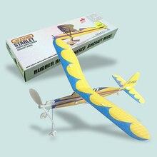 Солнцезащитные очки-авиаторы Звездочка резинкой питание с трёхмерными чертёжами Сделай Сам самолет игрушка ручной работы самолет модель, подарок для детей головоломки