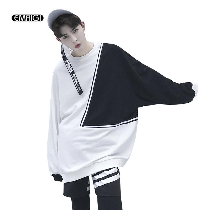 Men Oversize Black White Splice Sweatshirt High Street Fashion Hip Hop Bat Sleeve Loose Pullover Hoodies Jacket