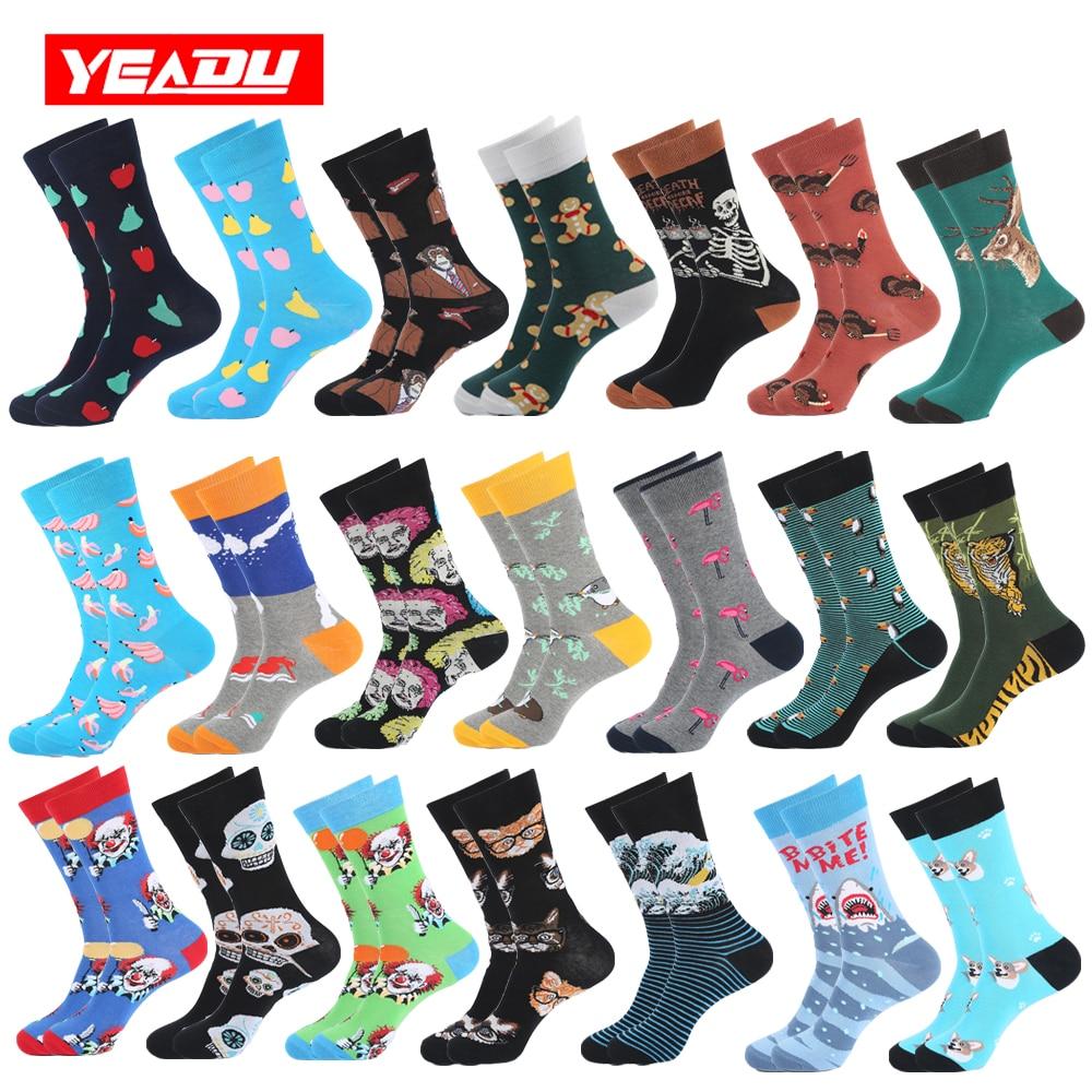 YEADU Cotton Men's Socks Harajuku Hip Hop Happy Funny Cool Cartoon Popsoket Skull Tager Banana Cat Socks For Men Christmas Gift