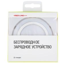 Беспроводное зарядное устройство Red Line UT000013568
