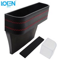LOEN 1PC Car Styling Stowing Tidying Armrest Car Seat Crevice Storage Box Cup Drink Holder Organizer