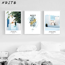 NDITB Motivational Quotes Canvas Art Posters Prints Scandinavian Style Minimalist Painting Wall Picture Modern Home Decoration