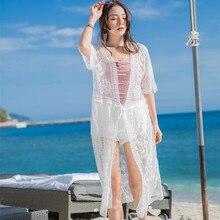 цена Women's Floral Crochet Lace Beach Swimsuit Cover Ups Long Vintage Kimono Cardigan Dress в интернет-магазинах