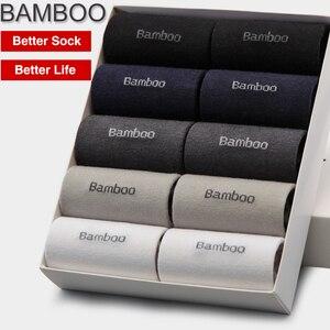 Image 5 - 2018 Мужские бамбуковые носки брендовые гарантирующие антибактериальные удобные дышащие повседневные мужские носки Дезодоранты (10 парт/лот)