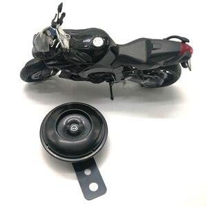 Image 1 - 2020 wysokiej jakości 105db motocykl monofoniczny róg skuter uchwyt do motocykla rower elektryczny czarny