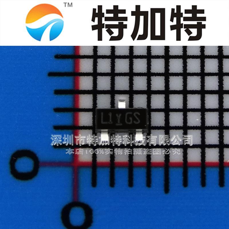 Free shipping 20pcs/lot SI2301BDS-T1-E3 L1YGS SOT23 MOSFET P channel Authentic Original