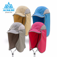 AONIJIE Outdoor Multifunction Detachable UV Proof Sun Hat Women/Men Folding Visor Cap for Hiking Fishing Cycling