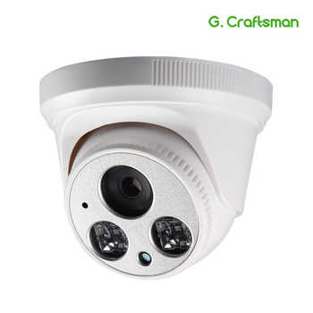 G.Craftsman Audio 5MP POE Full-HD IP Camera Dome Infrared Night Vision CCTV Video Surveillance Security P2P Remote - DISCOUNT ITEM  17% OFF All Category