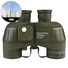 Binoculars 10x50 Professional Marine Waterproof Digital Compass in Hunting Telescope High power Lll night vision dropshipping 10x50 binoculars powerful high power hd night vision professional telescope for hunting outdoor tourism spotting scope
