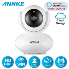 Anke 1080P PTZ أمن الوطن كاميرا IP اللاسلكية الذكية الأشعة تحت الحمراء واي فاي كاميرا الصوت سجل مراقبة مراقبة الطفل HD كاميرا تلفزيونات الدوائر المغلقة الصغيرة