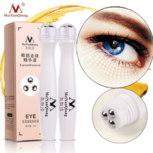 2pcs/lot Elastic Eye Serum Cream Skin Care Facial Anti- puffiness Face Care Dark circles Anti Wrinkle Aging Moisturizing Firming