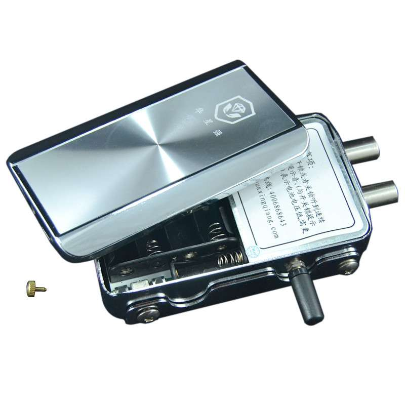 Intellisense Remote Control Electronic Door Lock Set Security Padlock Locks Automatically Household Warded Lock