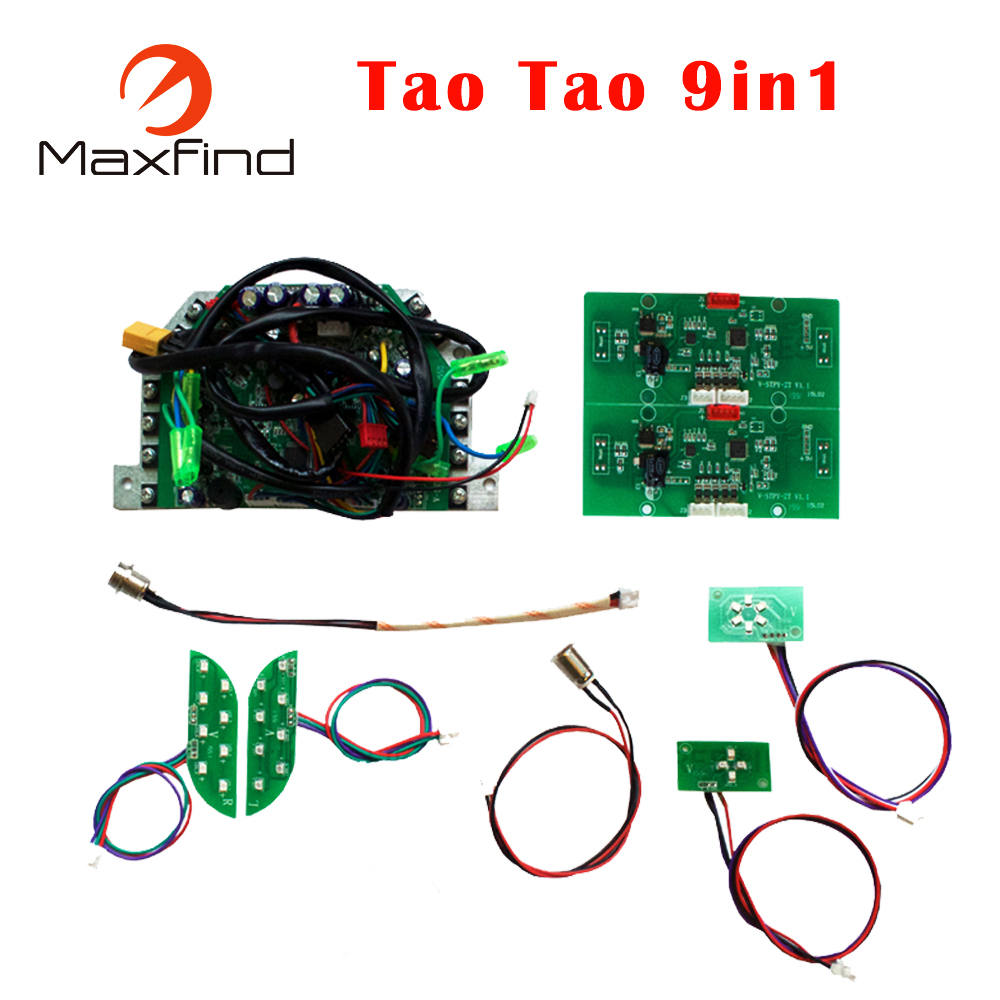 """TaoTao Hoverboard controller motherboard 9 in 1 spare parts for gyroscope 6.5"""" / 8"""" / 10"""" hoverboard in China"""