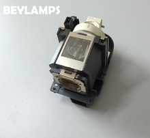 LMP-C250 Replacement Projector Lamps With Housing For Sony VPL-CH355 / VPL-CH350 Projectors