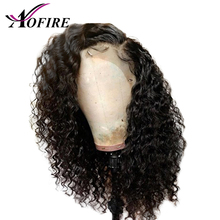 Lace Front Human Hair Wigs Brazilian Water Wave Remy Hair With Baby Hair Bleached Knots And Pre Plucked Medium Brown Lace Wig