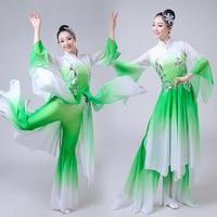 Classical Dance Costume Female 2019 New Elegant Chinese Style Sleeve Square Dance Yangko Dance Costume Set