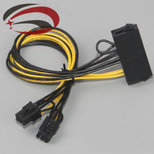 PC PSU ATX 24-pin female to dual PCI-E 6-pin male converter adapter GPU power cable cord 18AWG 30cm jumper starter