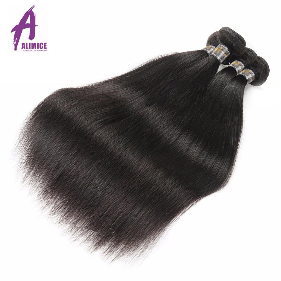 Alimice Hair Brazīlijas taisnas Remy matu aušanas komplekti 100% - Cilvēka mati (melnā krāsā) - Foto 1
