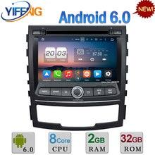 4G 32GB ROM Android 6.0 7″ WiFi Octa Core PX5 2GB RAM DAB FM Car DVD Player Radio For SsangYong Korando 2010-2014 GPS Navigation