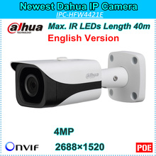 English Firmware Dahua 4MP IP Camera DH-IPC-HFW4421E Support Smart Detection WDR IR LEDs Length 40m IPC-HFW4421E