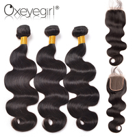 Oxeye Girl Human Hair Bundles With Closure Body Wave Bundles With Closure 3 Bundles Brazilian Hair