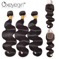 Oxeye חבילות עם סגירת גוף גל חבילות שיער אנושי ילדה עם סגירת 3 חבילות שיער ברזילאי Nonremy 4X4 חלק חינם סגירת