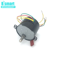 Bringsmart 50KTYZ AC Synchronous Motor 24/220V CW/CCW Mini Gear Motor 1-50rpm Permanent Magnet Slow Speed Reducer Motors