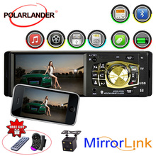 Polarlander 4 1 Cal Radio samochodowe Stereo MP5 odtwarzacz Bluetooth Audio wideo TF USB Port kamery dostępne pilot zdalnego sterowania tanie tanio 50W x 4 4032B 900g W desce rozdzielczej Plastic and Metal Angielski 87 5MHz - 108MHz 12 v 18 8*5 8*13 5 440 x 240 360593 360593 360593