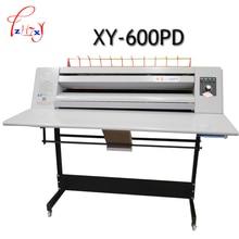 blueprint machine No Ammonia Shaitu machine 500m/h 1020mm series building sunroof machine  XY-600PD  1PC