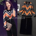 2016 winter women's orange knitting sweater+ thin zipper pencil skirt suits female two-piece set