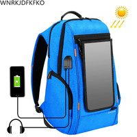 Solar Backpack Waterproof Large Capacity 17 inch Convenient Charging Laptop Travel Bag Sunlight Charger