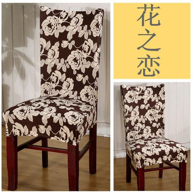 dining chair covers aliexpress office chairs ebay funique 1pc spandex elastic floral print letter pattern slipcovers stretch removable cover hotel banquet