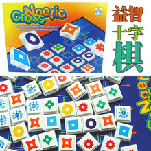 цена на Intelligent game toys of puzzle chess cards crosses  intelligence games  parent-child multiplayer gathering games