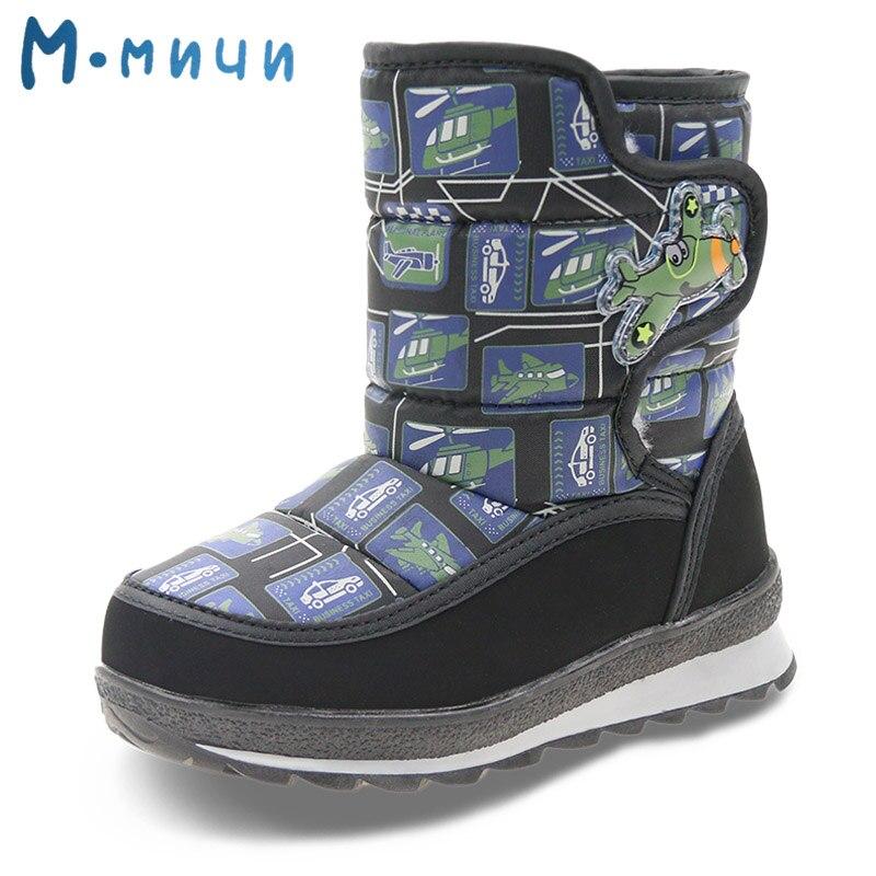MMNUN 2016 Fashion Kids Boots Winter Boots for Boys Warm Boys Winter Boots Kids Shoes Children