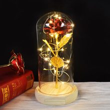 2019 Beauty And Beast Gold-plated Rose With LED Light In Glass Dome Forever Preserved Special Romantic Gift