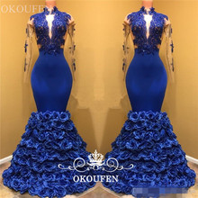 OKOUFEN Mermaid Prom Dresses Evening Dress
