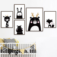 Bear Giraffe Rabbit Hippo Fox Wall Art Canvas Painting Nordic Posters And Prints Animals Pictures Baby Kids Room Home Decor