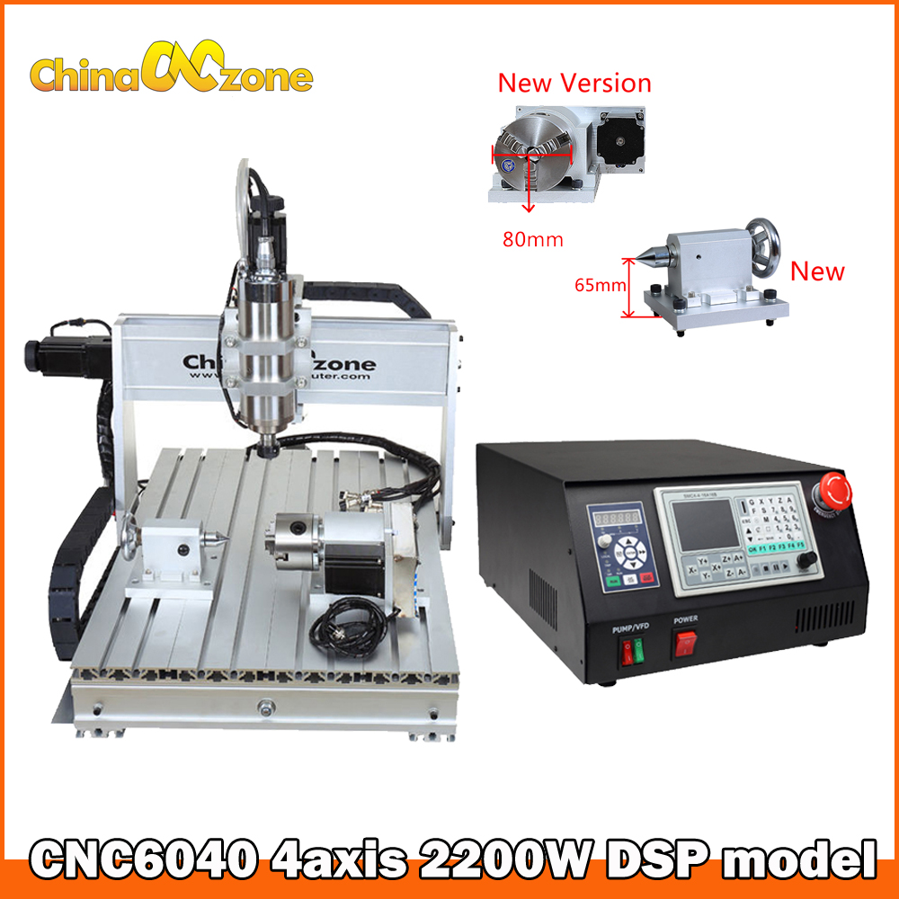 CNC 6040 4axis 2.2KW CNC Router Wood Carving Machine Woodworking Milling Engraving Machine CNC Engraver DSP Control Box eur free tax cnc 6040z frame of engraving and milling machine for diy cnc router