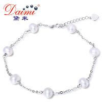 [DAIMI] Pearl Anklets 100% Natural Freshwater Pearl 7.5 8mm Pearls Anklet For Women Fine Jewelry