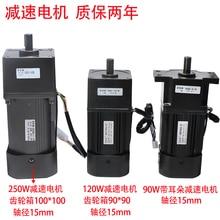 цена на Speed regulating motor 200W governor AC gear motor motor 220V